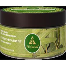 БЕЛЬДИ ЭВКАЛИПТ с маслом оливы (для проблемной кожи)