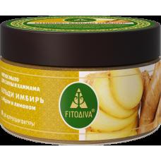 БЕЛЬДИ ИМБИРЬ с мёдом и лимоном (для коррекции фигуры)