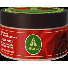 БЕЛЬДИ РОЗА с маслом авокадо и розовой глиной (для омоложения кожи)
