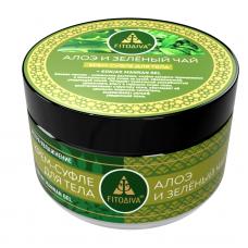 «Алоэ и зелёный чай» крем-суфле для тела