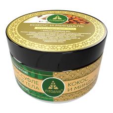 «Кокос и миндаль» крем-суфле для тела