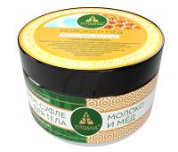 «Молоко и мёд» крем-суфле для тела