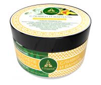 «Сливки и ваниль» крем-суфле для тела