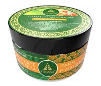 «Лайм и мандарин» крем-суфле для тела