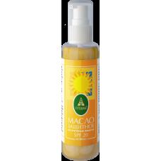 Защитное масло для тела (SPF 20)
