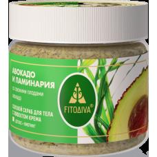 Авокадо и ламинария